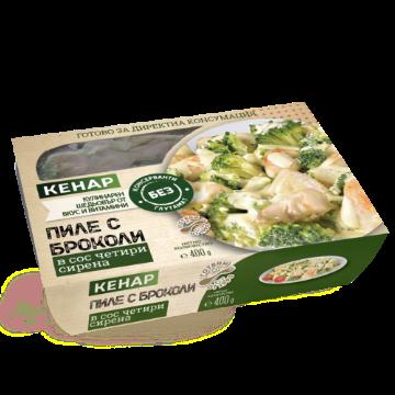 Пиле с броколи в сос четири сирена